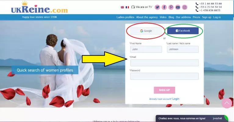 Ukreine.com Sign in